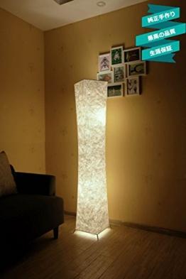 LEONC Kreative Stehleuchte LOUNGE DESIGN STEHLAMPE Bodenlampe Wohnzimmerlamp & 2 Glühbirne 154 x 26cm,Beste Weihnachtsgeschenke (Leinengewebe Stil-3) - 1